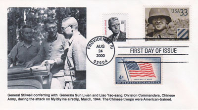 First day cover and cachet honoring Audie Murphy and General Joseph W. Stillwell. Image provided by Betty Tate. Click image for a larger view.